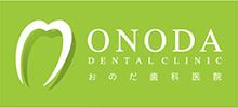 Onoda dentistry